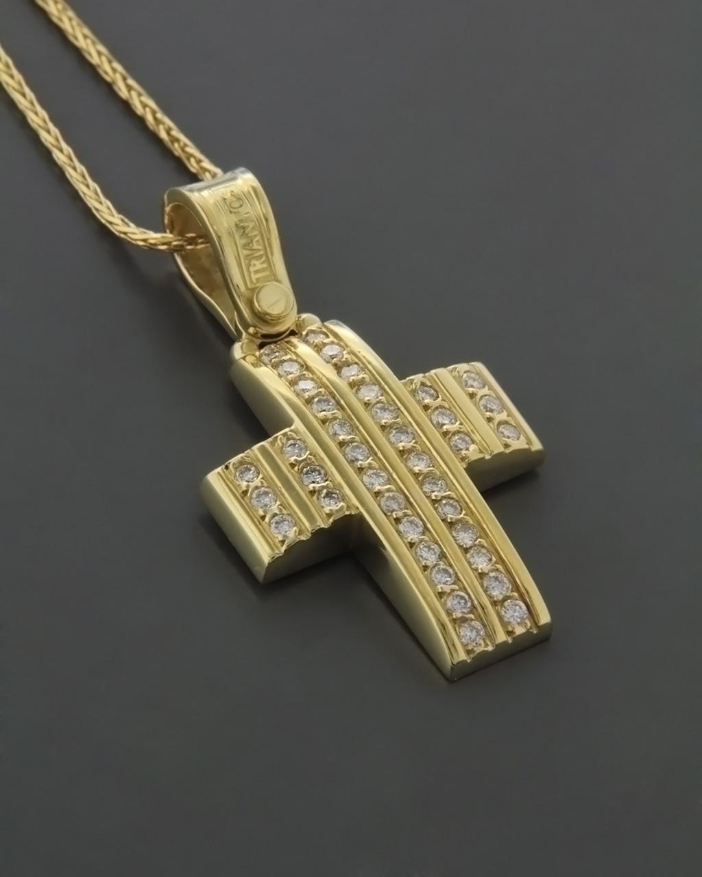 Σταυρός χρυσός Κ18 με Διαμάντια   παιδι βαπτιστικοί σταυροί βαπτιστικοί σταυροί για κορίτσι