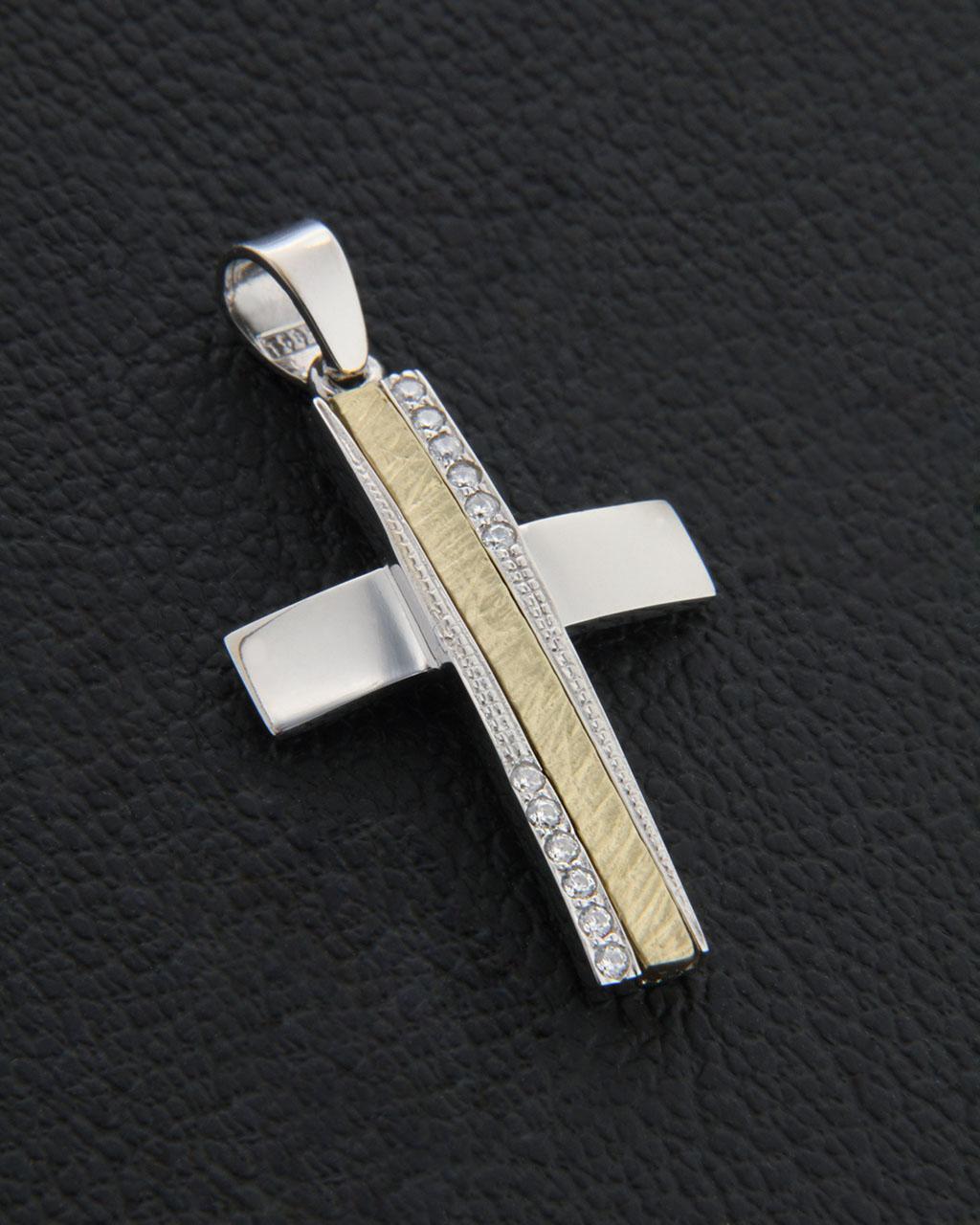 Σταυρός βαπτιστικός χρυσός & λευκόχρυσος Κ14 με Ζιργκόν   παιδι βαπτιστικοί σταυροί βαπτιστικοί σταυροί για αγόρι