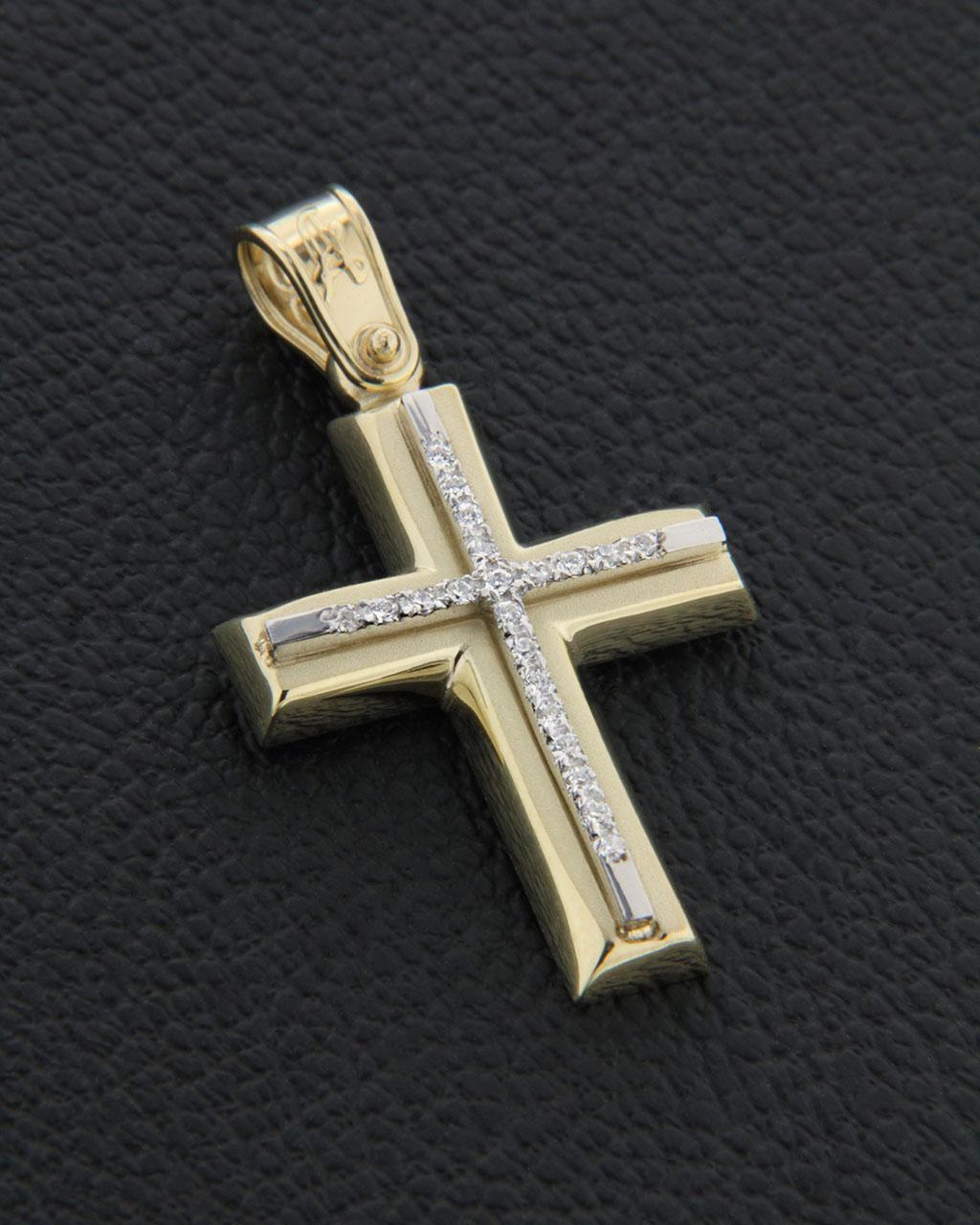 Σταυρός βάπτισης χρυσός & λευκόχρυσος Κ14 με Ζιργκόν   γυναικα σταυροί σταυροί χρυσοί