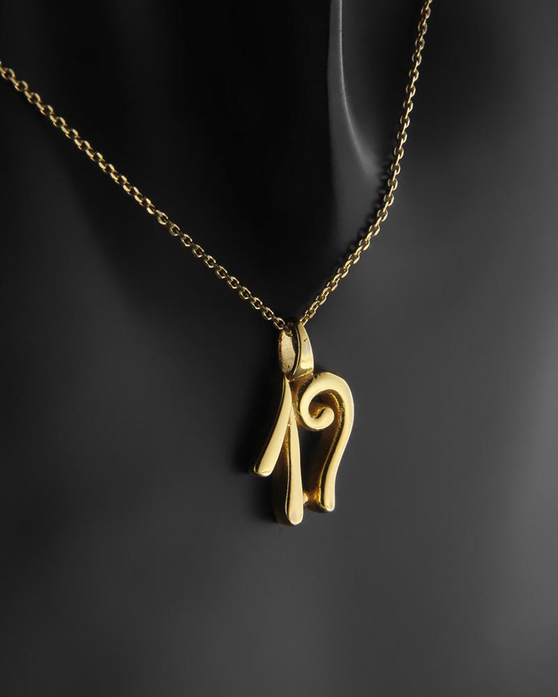 Κολιέ γούρι 19 απο επιχρυσωμένο ασήμι 925   κοσμηματα κρεμαστά κολιέ κρεμαστά κολιέ ασημένια
