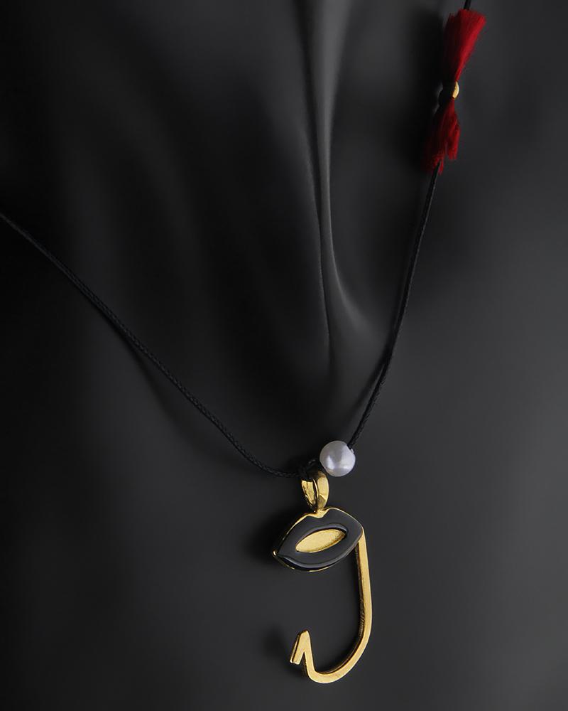 Επιχρυσωμένο κολιέ ασημένιο 925 με τον αριθμό 9 με κορδονάκι   κοσμηματα κρεμαστά κολιέ κρεμαστά κολιέ ασημένια