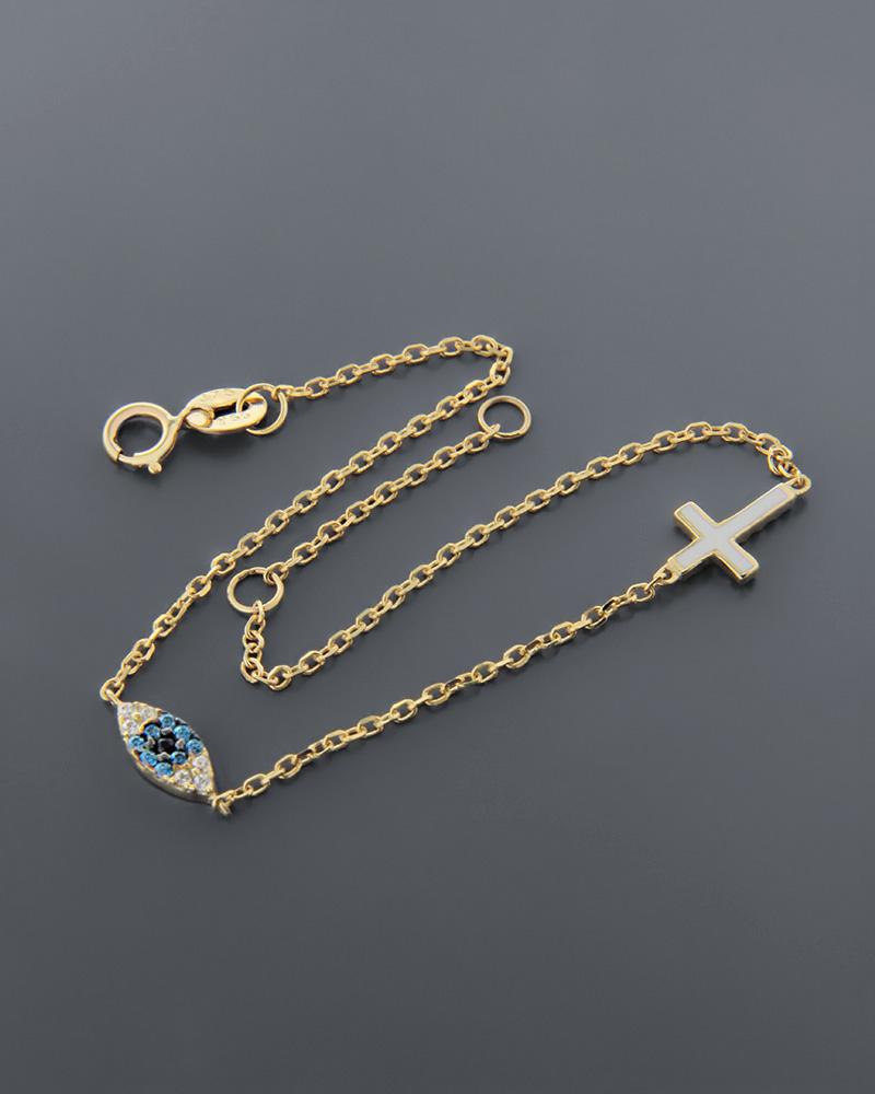 Βραχιόλι ματάκι και σταυρός χρυσό Κ9 με ζιργκόν και σμάλτο   νεεσ αφιξεισ κοσμήματα παιδικά