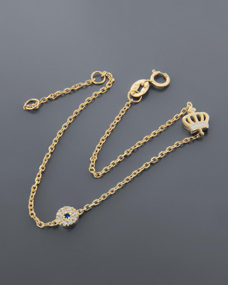 Βραχιόλι ματάκι και στέμμα χρυσό Κ9 με ζιργκόν και σμάλτο   νεεσ αφιξεισ κοσμήματα παιδικά