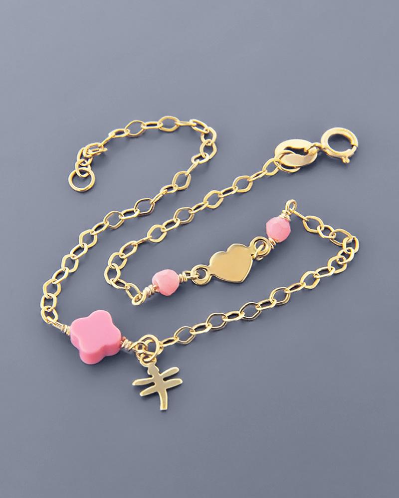 Βραχιόλι παιδικό χρυσό Κ9 με φίλντισι   νεεσ αφιξεισ κοσμήματα παιδικά