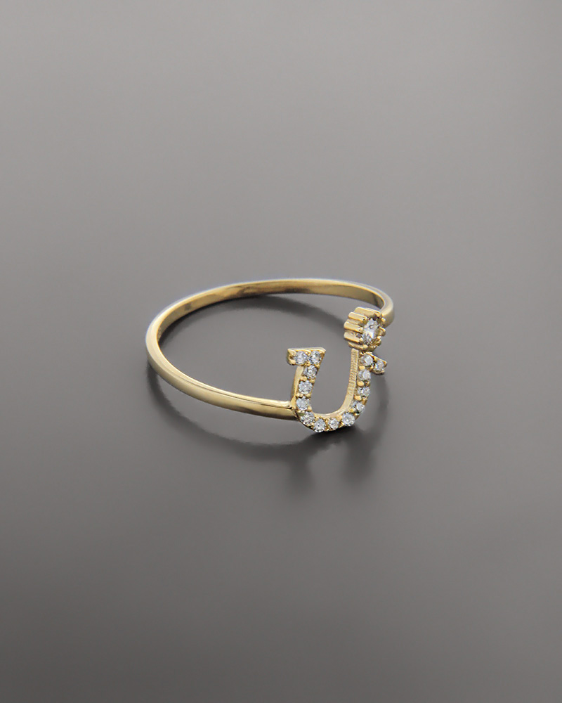 Δαχτυλίδι πέταλο χρυσό Κ14 με ζιργκόν   κοσμηματα δαχτυλίδια χρυσά