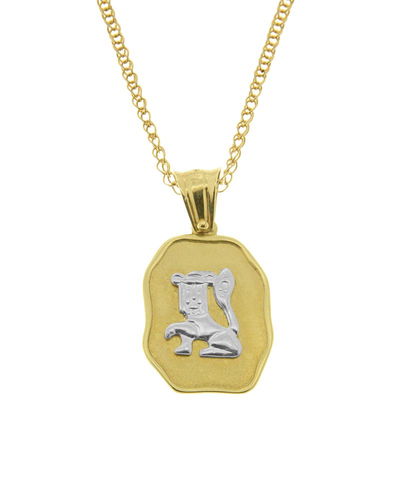 Μενταγιόν ζώδιο Λέων χρυσό και λευκόχρυσο Κ14   γυναικα κρεμαστά κολιέ κρεμαστά κολιέ ζώδια