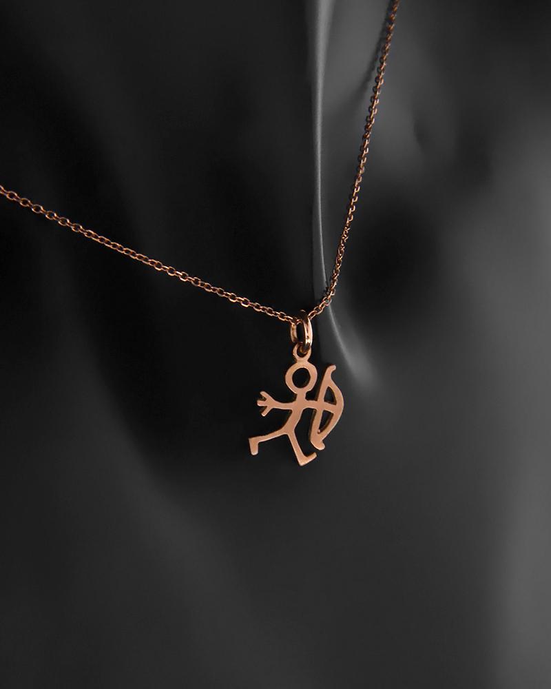 Κρεμαστό ζώδιο Τοξότης ροζ χρυσό Κ14   κοσμηματα κρεμαστά κολιέ κρεμαστά κολιέ ζώδια