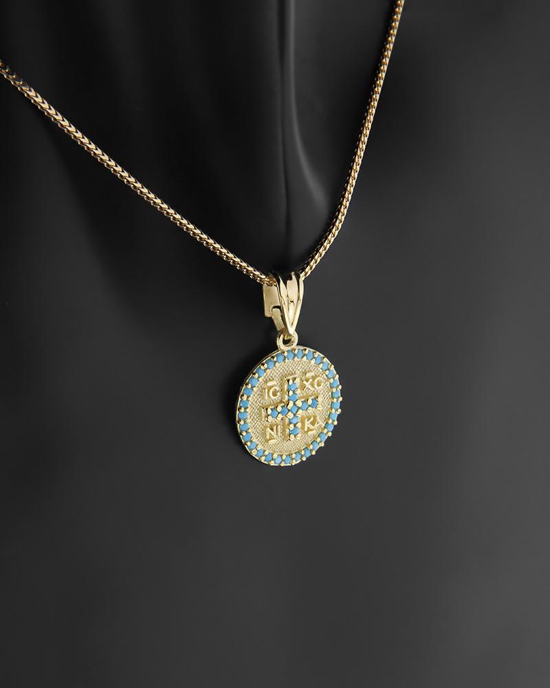 Κωνσταντινάτο φυλαχτό χρυσό Κ14 με πάστα τυρκουάζ   κοσμηματα κρεμαστά κολιέ παιδικά φυλαχτά