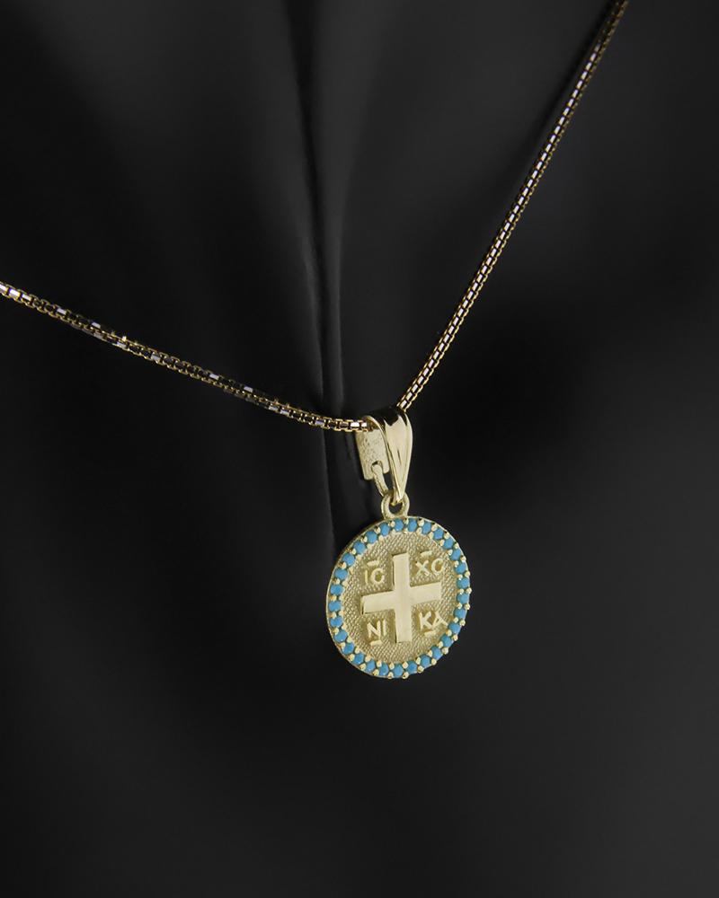 Κωνσταντινάτο φυλαχτό χρυσό Κ14 με τυρκουάζ   παιδι κωνσταντινάτα