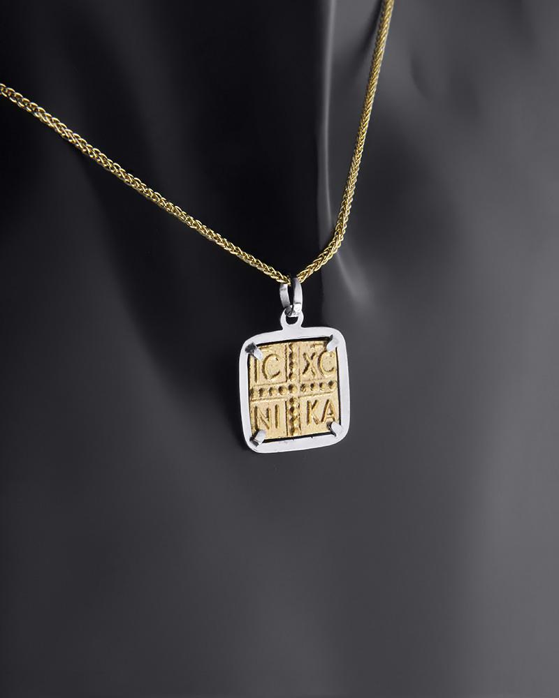 Κωνσταντινάτο φυλαχτό δύο όψεων χρυσό & λευκόχρυσο Κ9   κοσμηματα κρεμαστά κολιέ παιδικά φυλαχτά