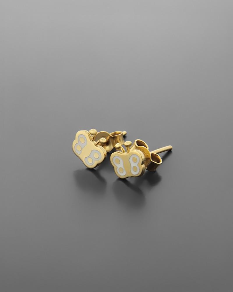 Σκουλαρίκια πεταλούδα παιδικά χρυσά Κ9 με σμάλτο   παιδι σκουλαρίκια παιδικά
