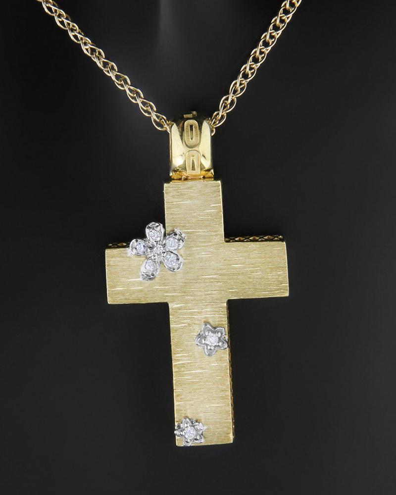 Σταυρός χρυσός και λευκόχρυσος Κ9 με ζιργκόν   νεεσ αφιξεισ κοσμήματα παιδικά